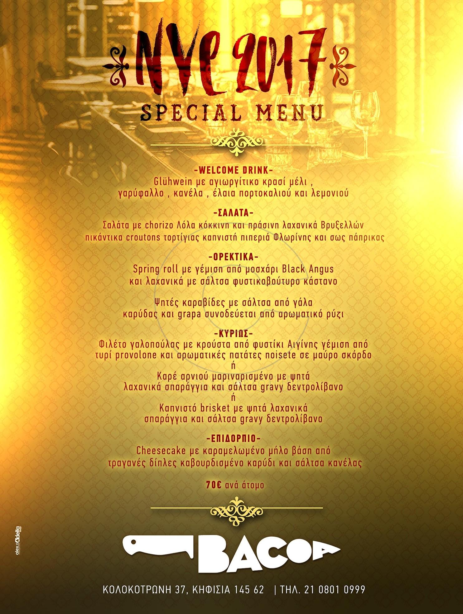 menu_ny