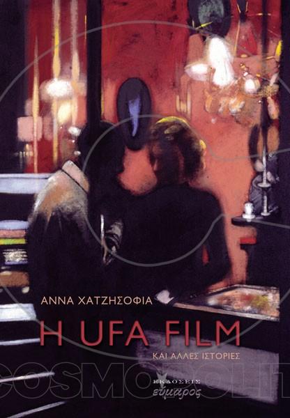 ufa-film