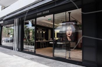 Ήρθε η πρώτη boutique Bobbi Brown στην Αθήνα