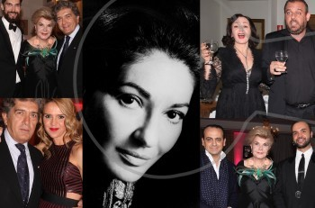 Mαρία Κάλλας: gala dinner για τα 93 χρόνια από τη γέννησή της