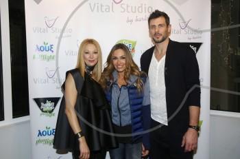 Λαμπερό πάρτι για τον ένα χρόνο πετυχημένης λειτουργίας του Vital Studio