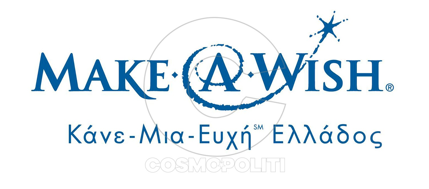 Make-A-Wish-logo-1