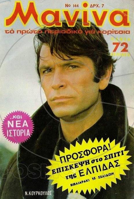 kourkoulos9