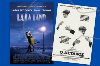 Oι ταινίες των 'Οσκαρ αποκλειστικά στα Νovacinema