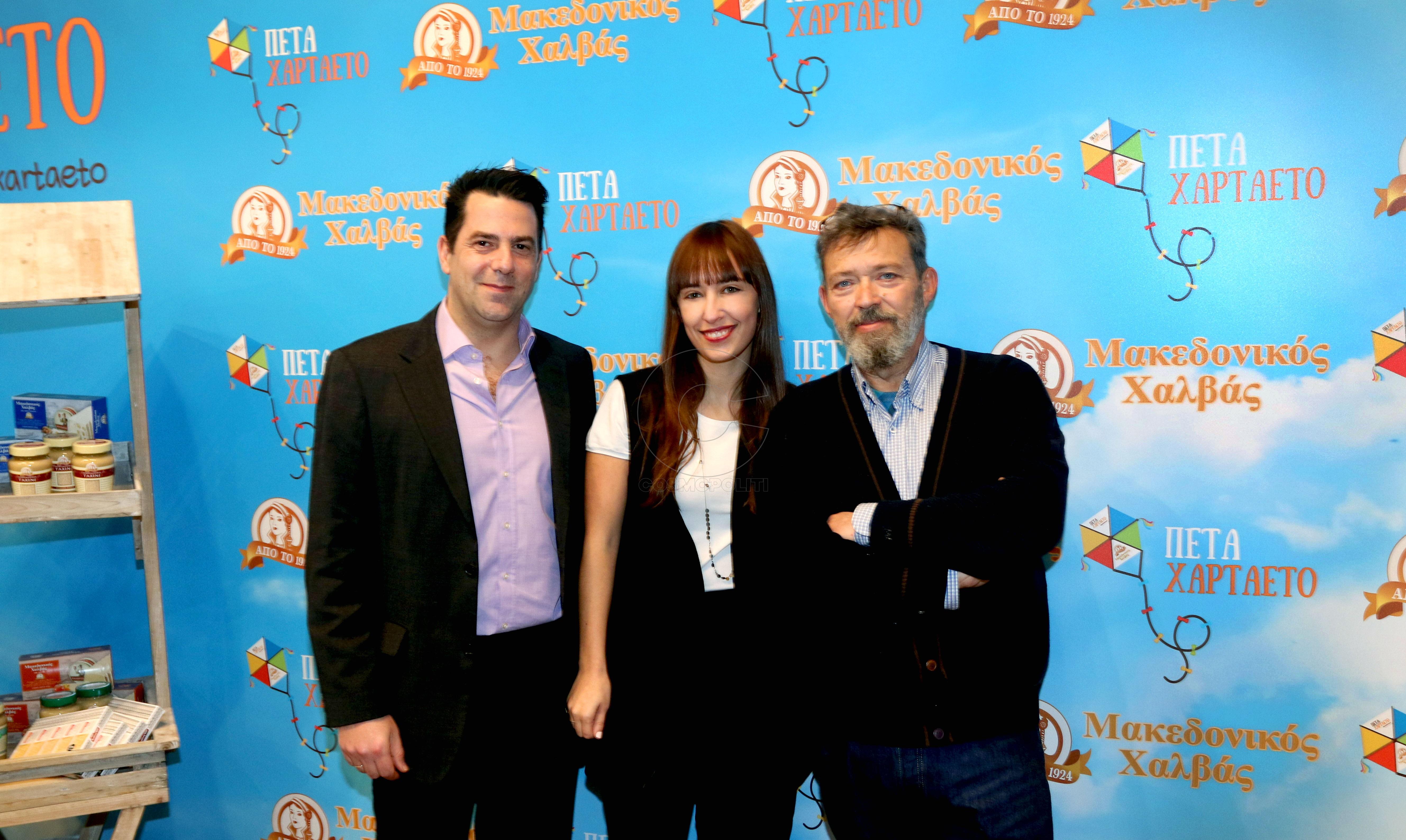 Ο διατροφολόγος Γιάννης Χρύσου, Κατερίνα Μακρίδου, Communication Manager Μακεδονικού Χαλβά και ο Σεφ Νίκος Κατσάνης