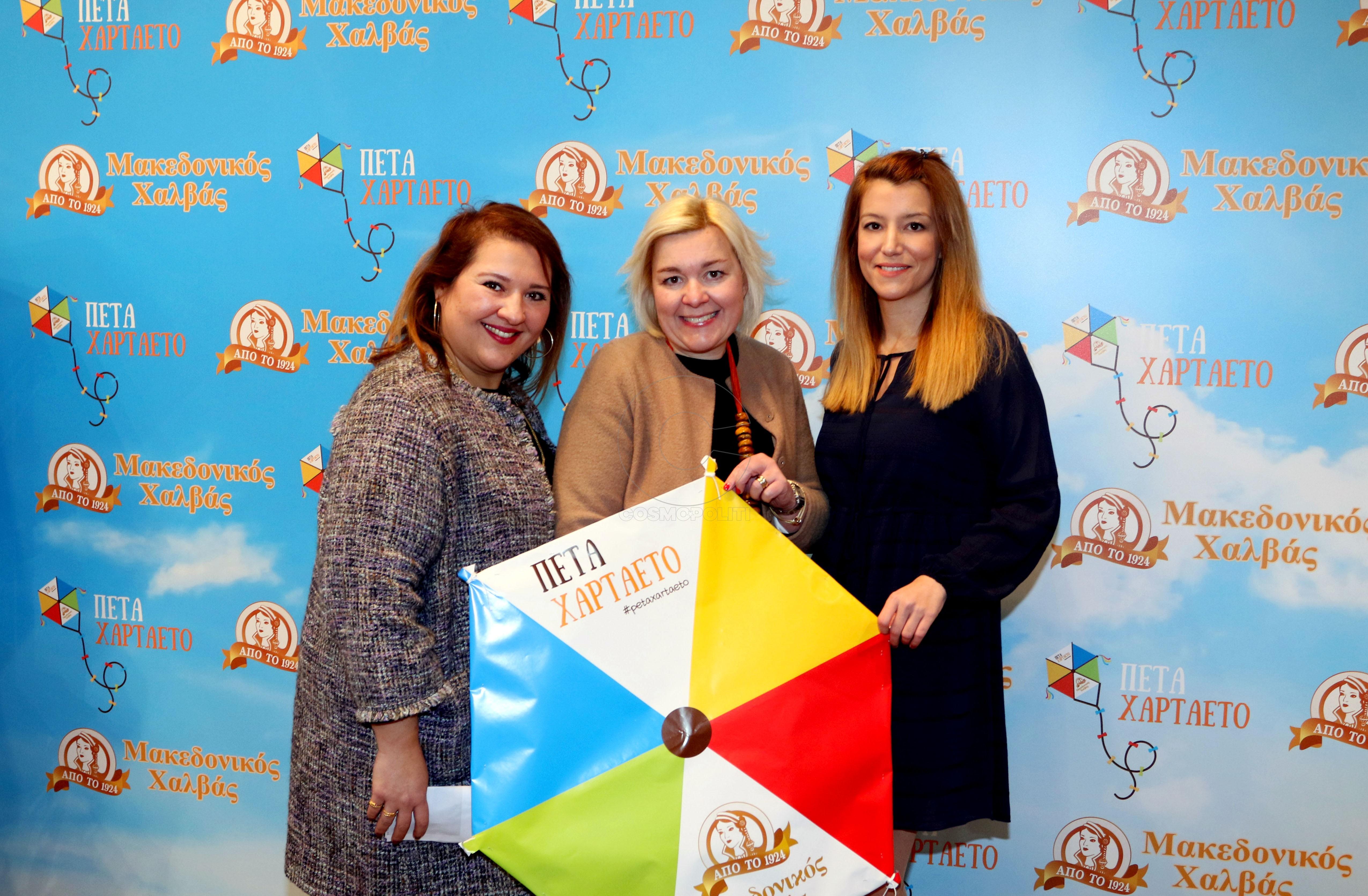 Ρία Ψούχλα, Μαρίνα Κουταρέλλη, Λήδα Παπάζογλου-Βατσάκη, Marketing Manager Μακεδονικού Χαλβά