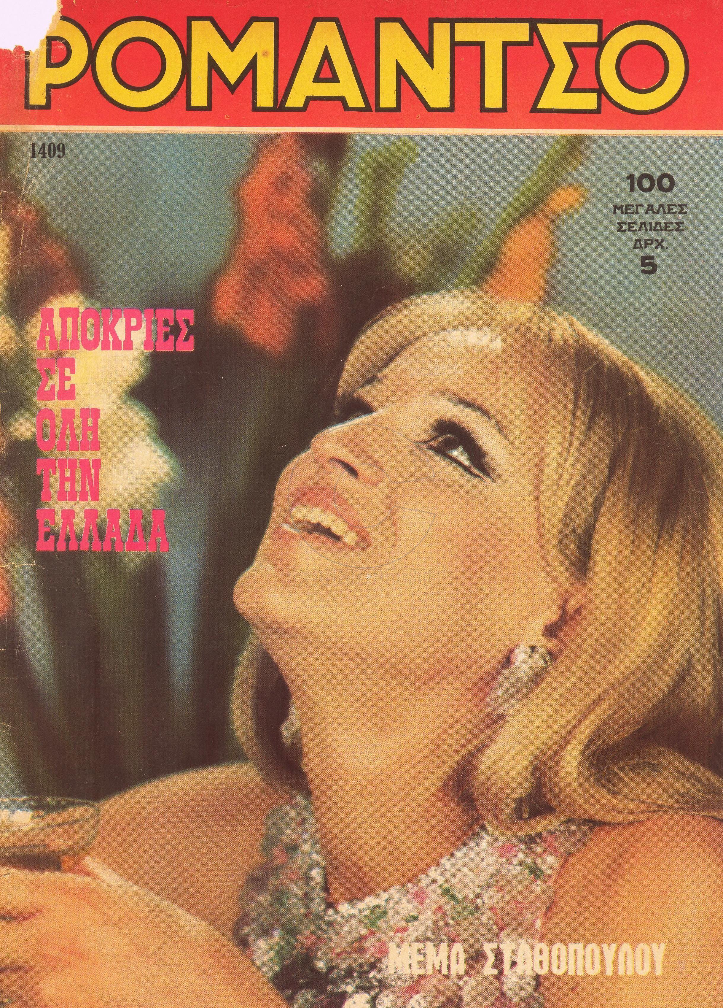 19701