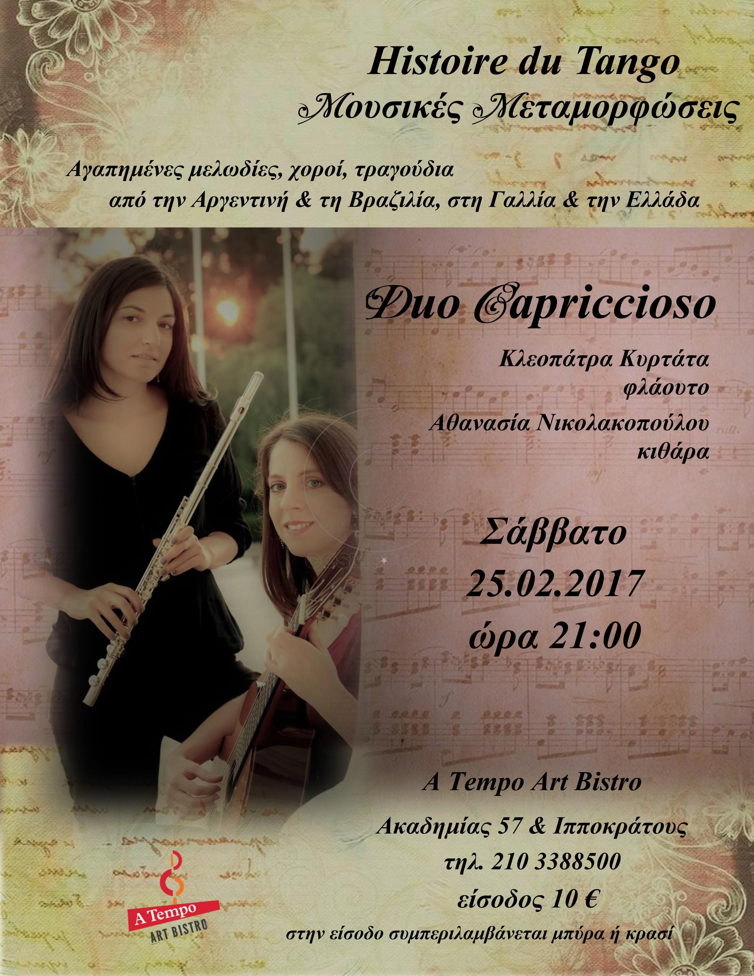 Histoire du Tango, Duo Capriccioso