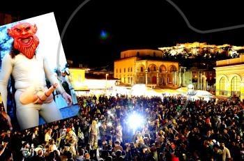 Φαλληφόρια στο κέντρο της Αθήνας με σάτυρους, μαινάδες και γλεντοκόπους