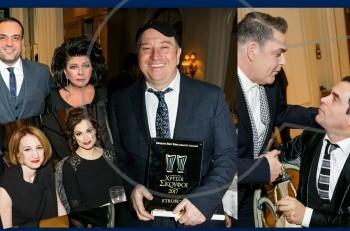 Βραβεία Χρυσοί Σκούφοι 2017: Αυτά είναι τα καλύτερα εστιατόρια της Ελλάδας