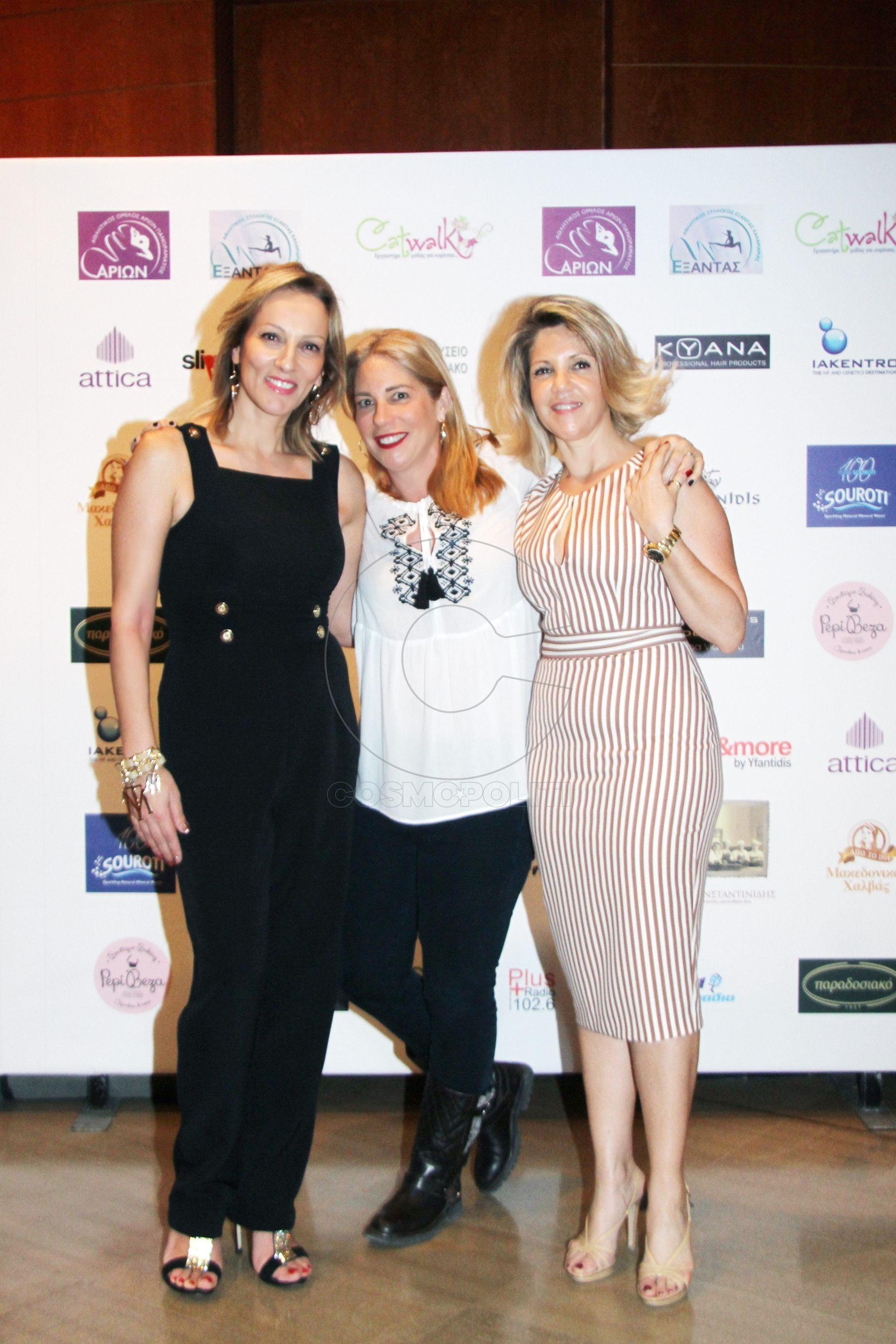 1 Η Έλενα Καιτεζίδου του ΑΡΙΩΝ Πανοράματος & ΕΞΑΝΤΑ Καλαμαριάς, η Χριστίνα Τζελέπογλου & η Νατάσα Ντόρτογλου του catwalk