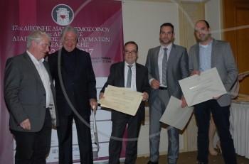 Θρίαμβος διακρίσεων για την Μπουτάρη στον  17ο Διεθνή Διαγωνισμό Οίνου Θεσσαλονίκης