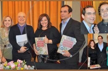 Η Ελλάδα μέσα από 231 ιστορικά πιάτα (1863-1973 ): η Λόλα Νταϊφά παρουσίασε το βιβλίο της στο Δημοτικό Θέατρο Πειραιά