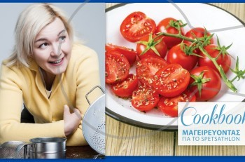 Spetsathlon Cookbook: Μία γευστική γιορτή για το επετειακό Spetsathlon