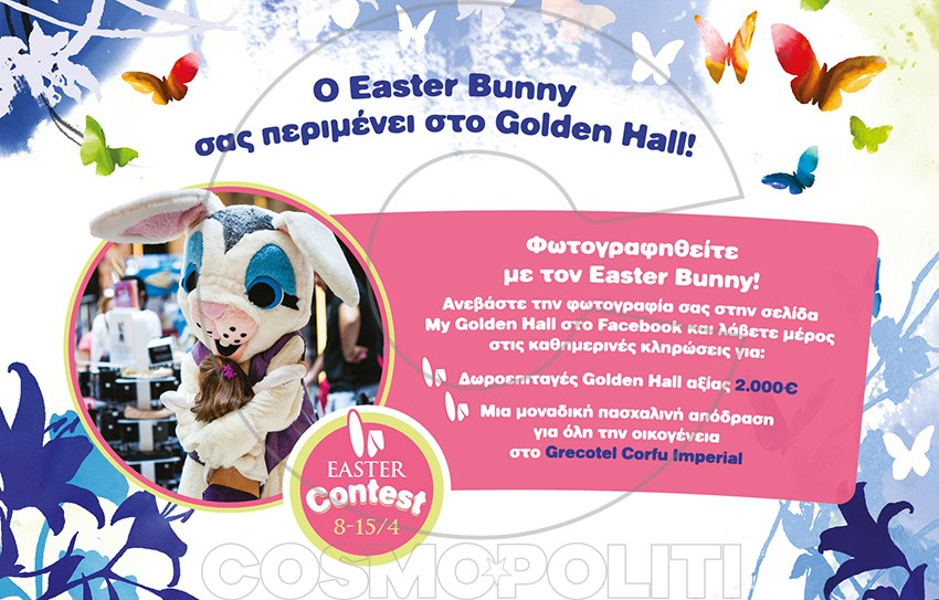 easter Bunny Time @Golden Hall_Contest (2)