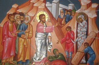 Pavripedia: τι απέγινε ο Λάζαρος μετά την ανάστασή του;