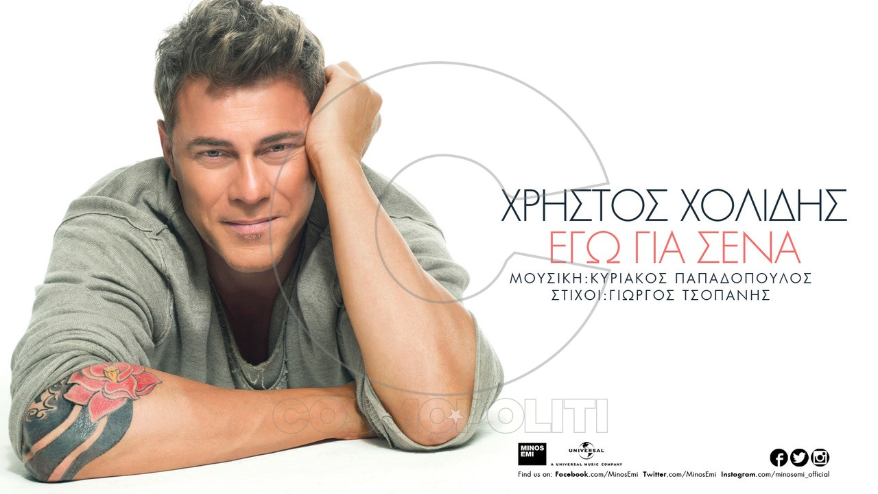 pliatsikas-miliokas-periodia-2015-geniko-poster-c