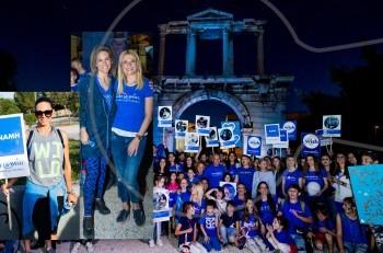 Φωτεινό μήνυμα χαράς, δύναμης & ελπίδας με τον «Mπλε» περίπατο αγάπη του Kάνε-Μια-Ευχή Ελλάδος