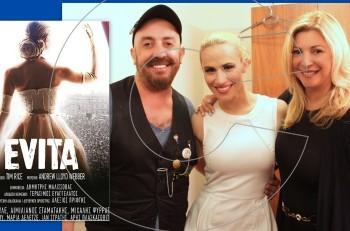 Αγαπημένοι φίλοι στην Evita! Αποκλειστικές φωτογραφίες στο καμαρίνι της