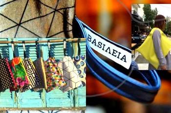 Ανακαλύψαμε τις μοδάτες τσάντες BASΙΛΕΙΑ που θα σας ενθουσιάσουν