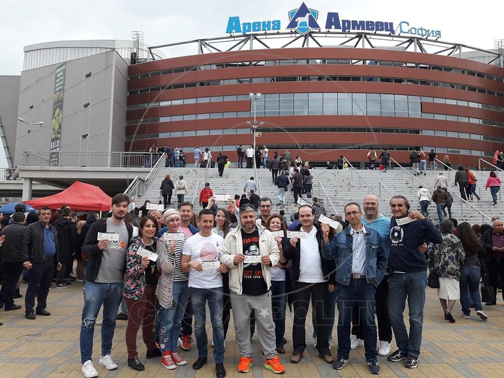 armeec arena