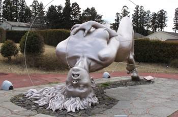 Βόλτα στον κόσμο: Αγάλματα με θέμα τον έρωτα