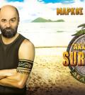 ΜarkosSeferlis_Survivor