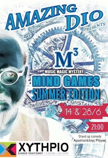 MIND GAMES 2