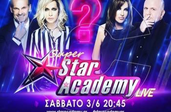 4 ή 5 οι κριτές στο Super Star Academy;