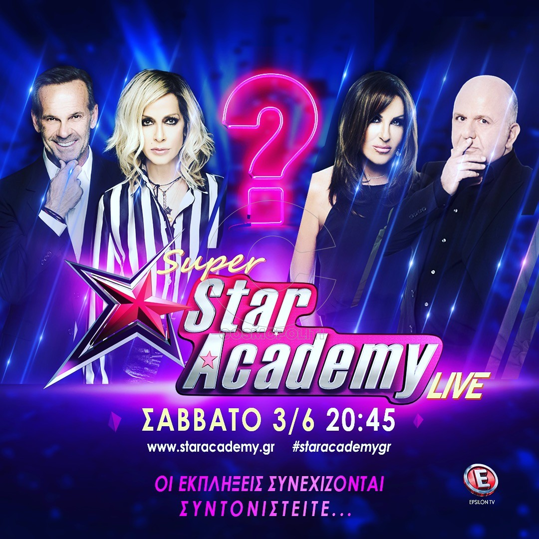 Super Star Academy