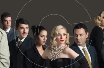 Το παιχνίδι του δολοφόνου: φόβος, αγωνία, φόνος και παγιδευμένος ερωτισμός τον Οκτώβριο στο Θέατρο Ήβη