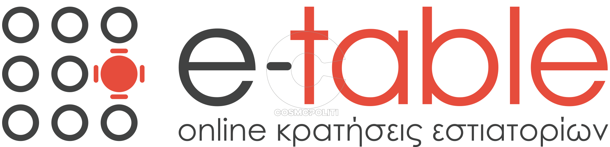 etable logo
