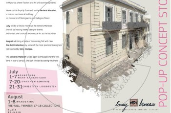 Enny Monaco: Concept pop up store στο Αρχοντικό Βενιέρη @Μύκονο