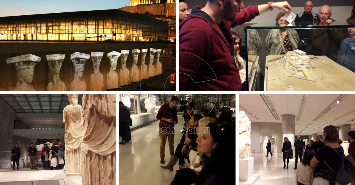Ανακαλύπτοντας τα Μυστικά του Μουσείου της Ακρόπολης