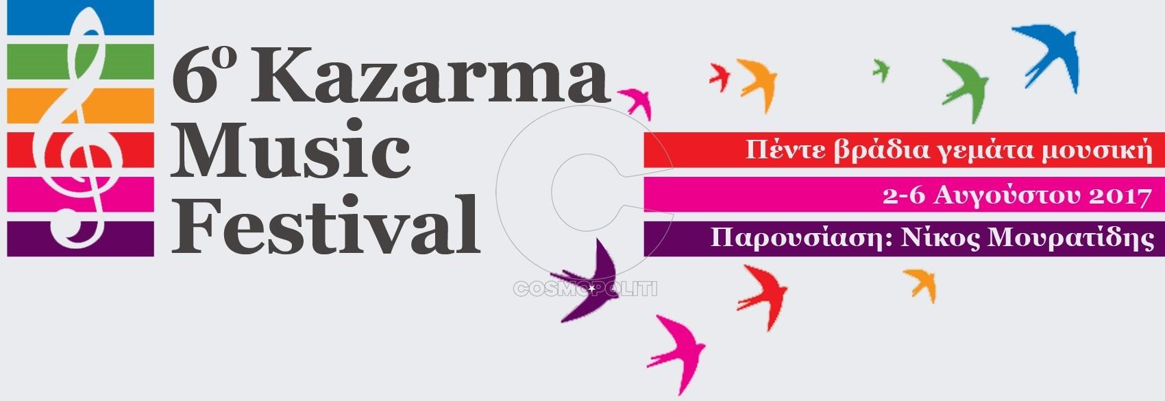 6 Kazarma Music Festival (Banner Facebook) 2 - Αντιγραφή