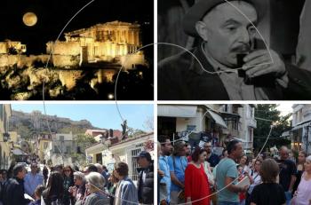 Αυγουστιάτικος περίπατος στην Πλάκα με άρωμα ελληνικής ταινίας