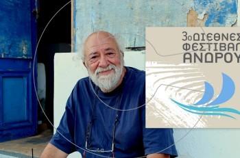 3ο Διεθνές Φεστιβάλ Άνδρου: μια καλοκαιρινή όαση πολιτισμού