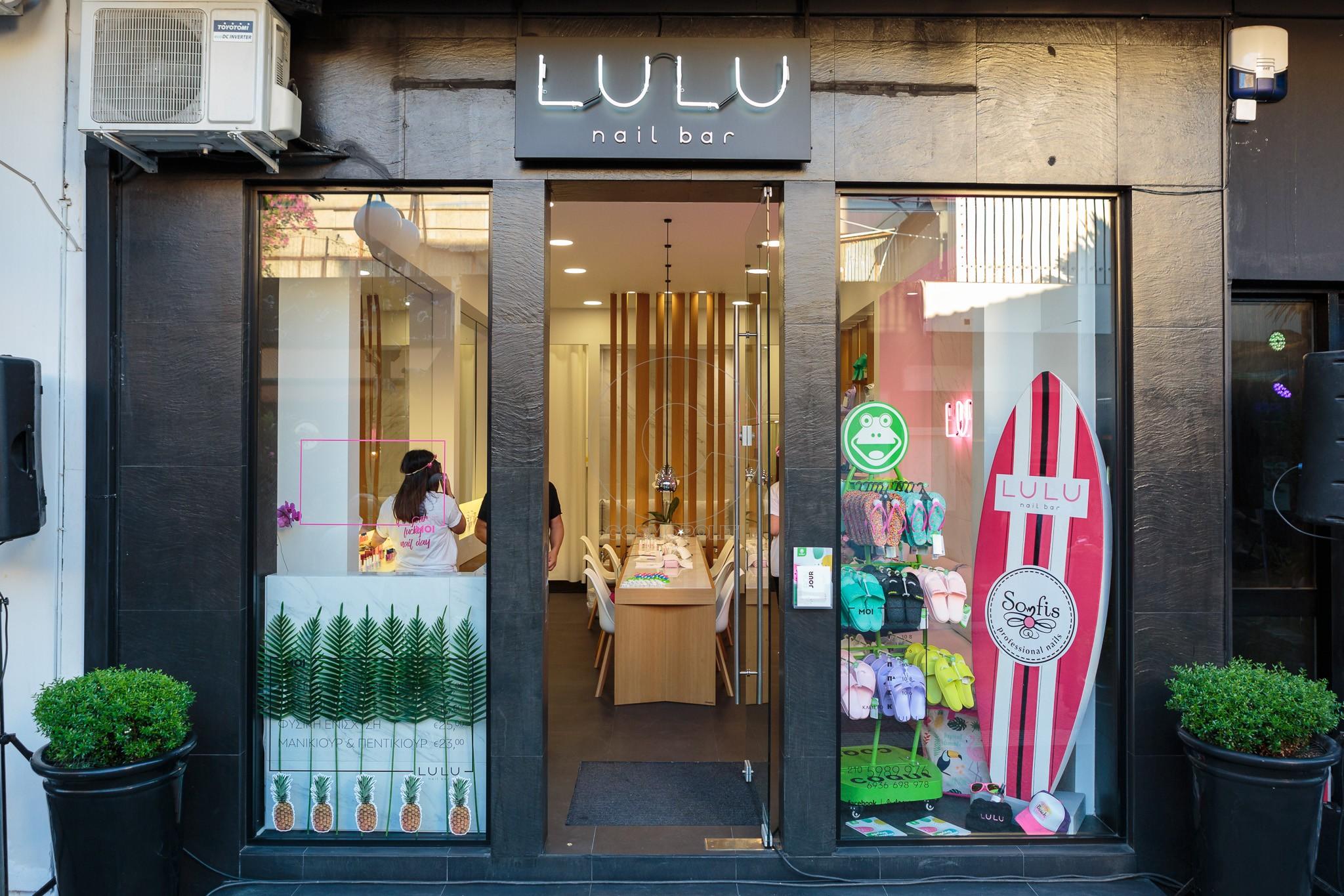 LULU_02