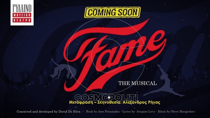 low cover_FAME05