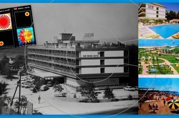 Εκείνα τα καλοκαίρια στο Sun Beach Hotel…