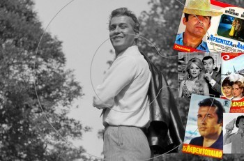 Ο Δημήτρης Παπαμιχαήλ όπως τον αγαπήσαμε μέσα από τις ελληνικές ταινίες