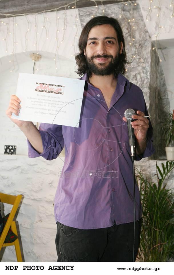 2α βραβεία - Κωνσταντίνος Ασπιώτης