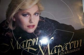 Διπλοπενιές με την Μαίρη Μαράντη απόψε στο Χυτήριο
