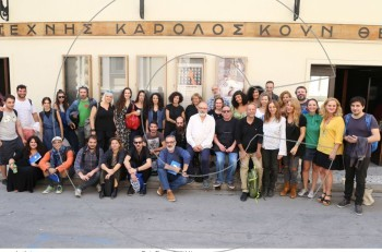 75 Χρόνια Θέατρο Τέχνης Καρόλου Κουν: το αναλυτικό πρόγραμμα παραστάσεων της σεζόν 2017-2018