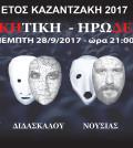 για fb maskes-prosopa2 copy