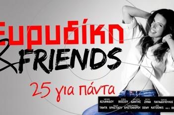 "H Eυρυδίκη γίνεται ""25"" και το γιορτάζει με τους φίλους της στο Βεάκειο Θέατρο Πειραιά"