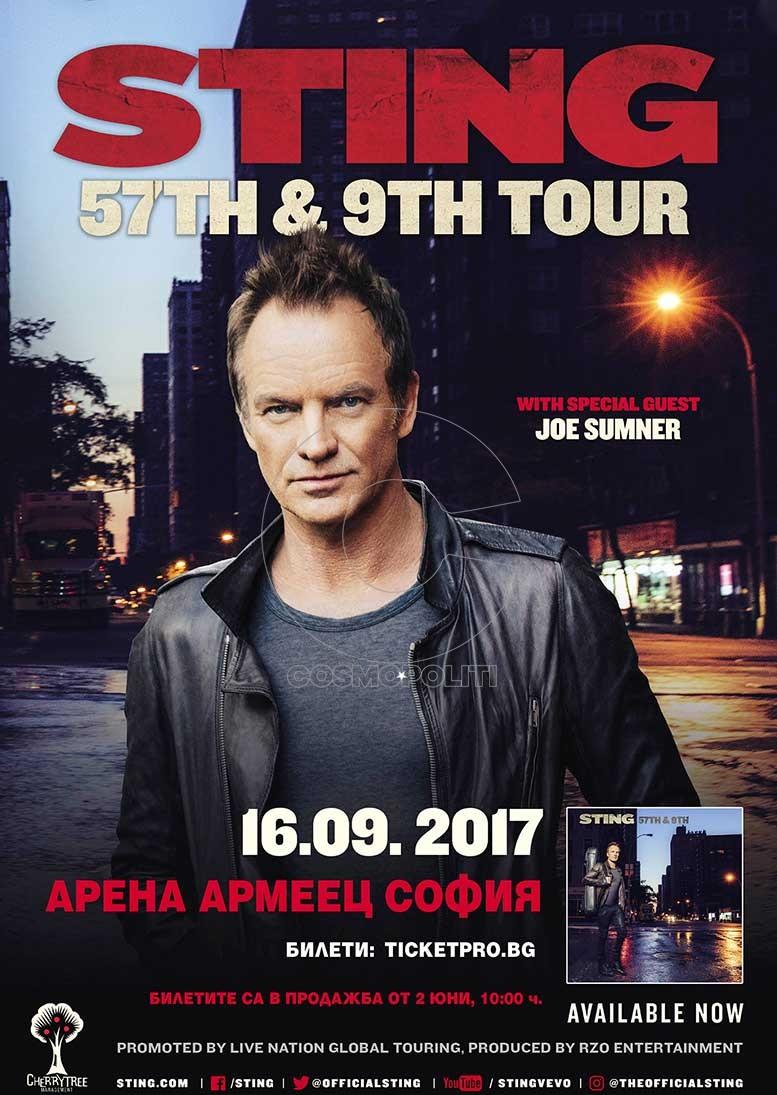 sofia_poster