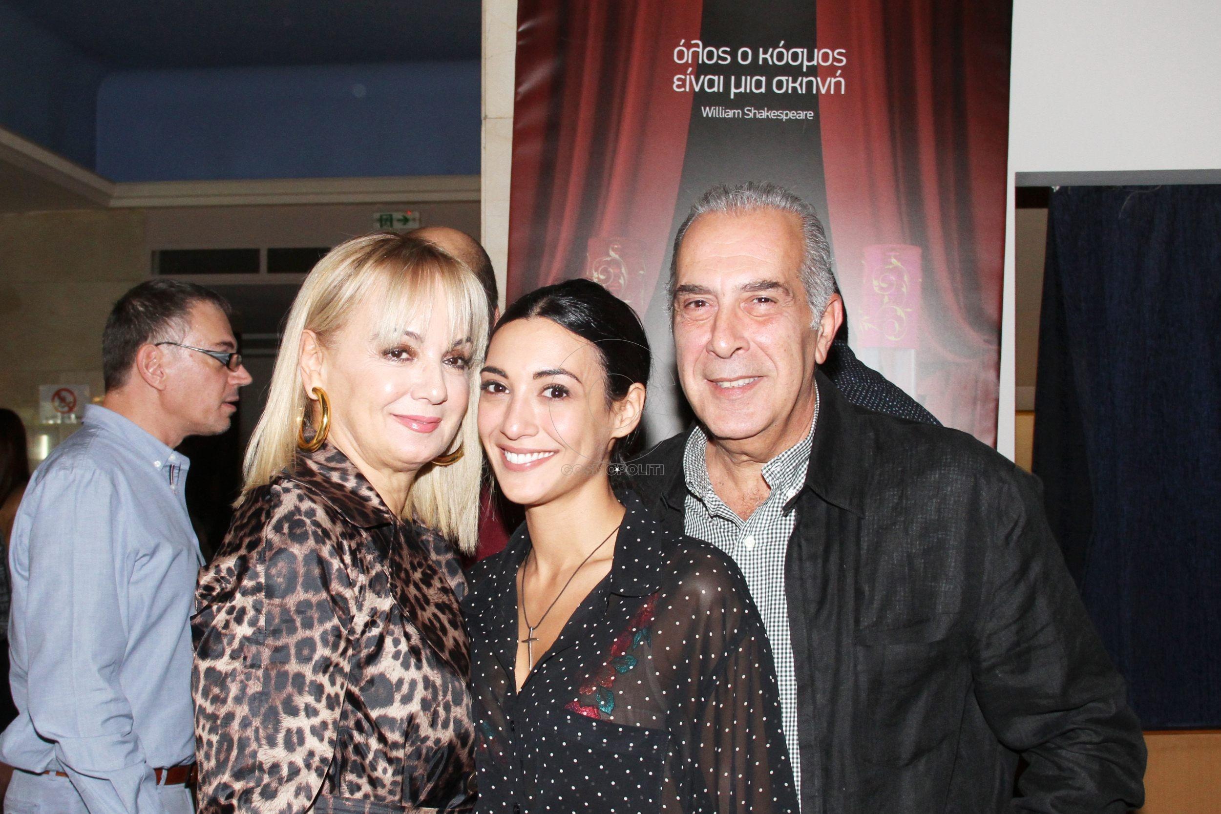 Ευγενία Σαμαρά μαζί με τους γονείς της, Αναστασία και Αθανάσιος