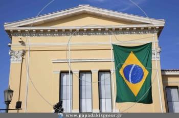 Brazilian Day: Το Ζάππειο μεταμορφώθηκε σε Βραζιλιάνικη παροικία