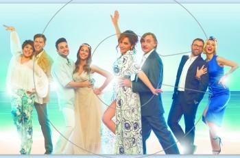 2η χρονιά! Mamma Mia: πώς να αντισταθείς… ξανά, από 26 Οκτωβρίου @Θέατρο Ακροπόλ